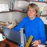 Григорьева Ольга Аркадьевна Библиограф