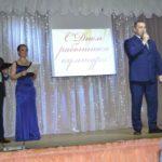 В Еманжелинском районе свой профессиональный праздник отметили работники культуры