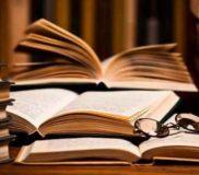 КНИЖНАЯ ВЫСТАВКА В БИБЛИОТЕКЕ: ВИДЫ И ФОРМЫ, ПОРЯДОК РАЗРАБОТКИ И ОФОРМЛЕНИЯ