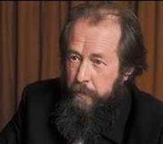 Александр Солженицын. Личность. Творчество. Время (к 100-летию со дня рождения А. И. Солженицына)