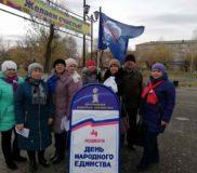 Акция «Россия за мир и единство!»