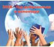 ЦЕНТРАЛЬНАЯ РАЙОННАЯ БИБЛИОТЕКА БЛАГОДАРИТ!