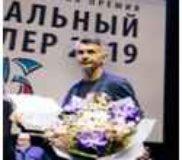 Всероссийская литературная премия Национальный бестселлер — 2019