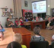 Литературный турнир «В гостях у Пушкина»