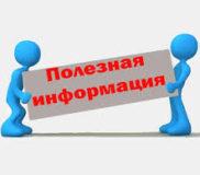 Постановление Правительства Челябинской области