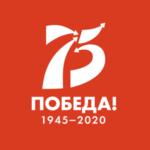Всероссийский конкурс библиотечных проектов