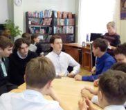 Интеллектуальная игра «Знаете ли вы Конституцию РФ?»