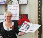 Презентация «Книги памяти» о тружениках тыла, работниках ЖКХ г. Еманжелинска.