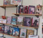 ПоЧитателям книг