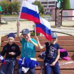 «Российский флаг – символ Родины».  Акция в Еманжелинском муниципальном районе