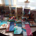 Благодарность за подаренные книги