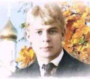 Кроссворд, посвященный творчеству Сергея Есенина