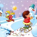 Кроссворд «Зимние каникулы»
