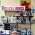 78 лет назад Советские войска прорвали блокаду Ленинграда