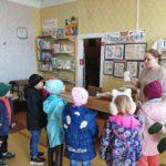 Детям о Еманжелинске