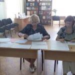 Видеопрослушивания в рамках III международного фестиваля «Славянские чтения-2021» «С чего начинается Родина!»