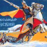 Александр Невский, кроссворд библиотекаря