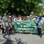 День эколога в Еманжелинском муниципальном районе