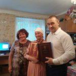 «Гордость Южного Урала»