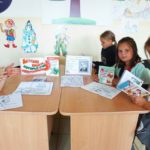 Литературная гостиная по творчеству Владимира Сутеева
