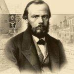 ОНЛАЙН КРОССВОРД «Ф.М.Достоевский. Поиск народной правды»
